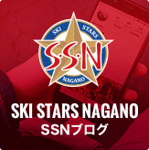 SSN オフィシャルブログ